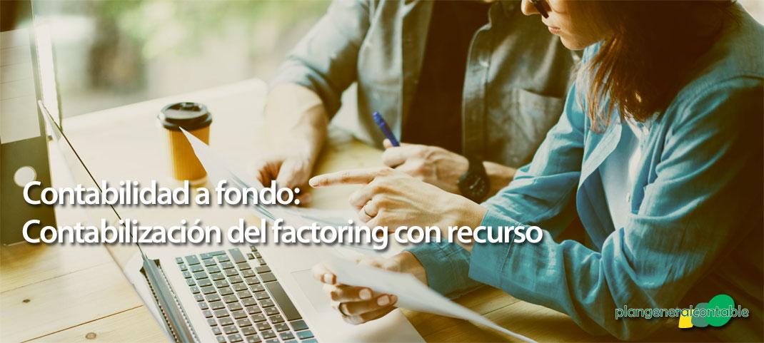 Contabilización de un factoring con recurso