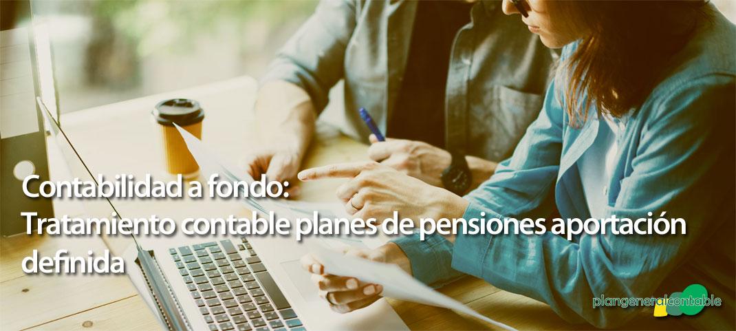 Tratamiento contable de los planes de pensiones de aportación definida